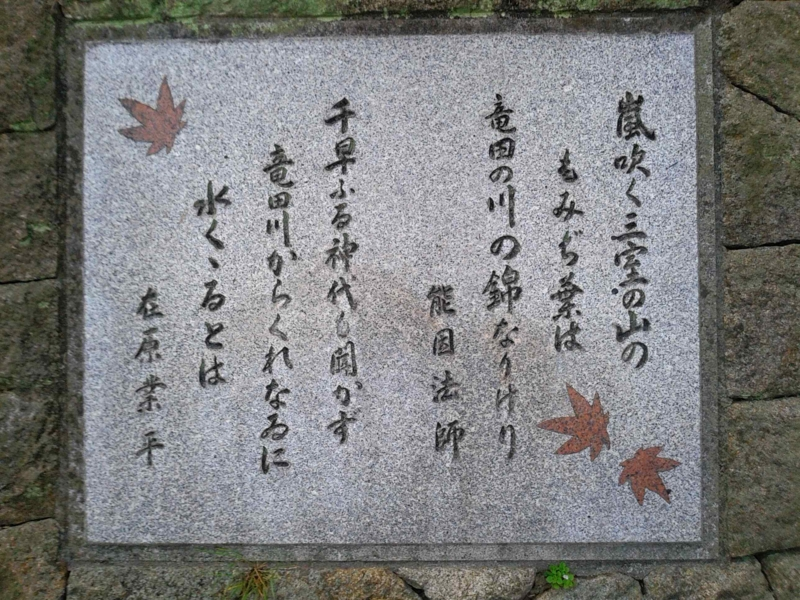 f:id:namotoman:20170224220015j:plain