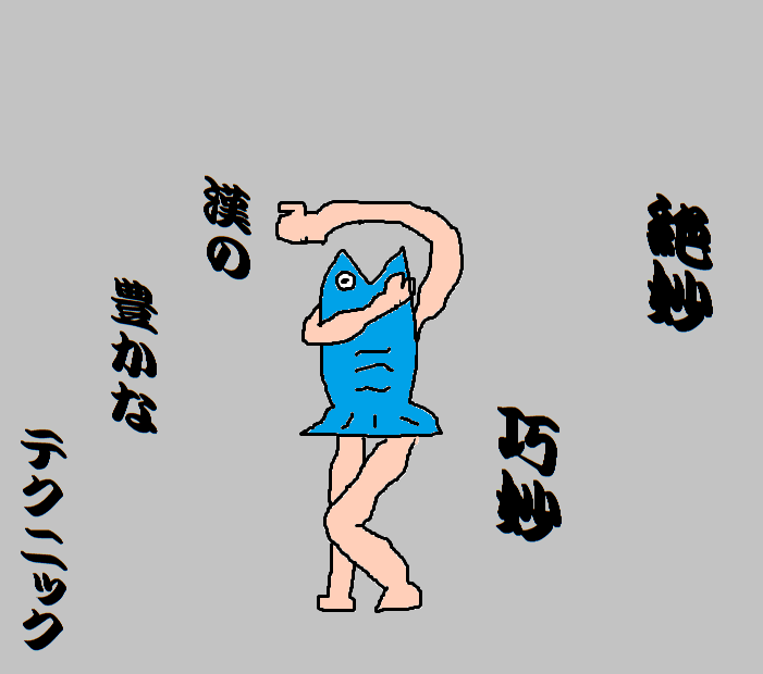 f:id:namotoman:20170521204155p:plain