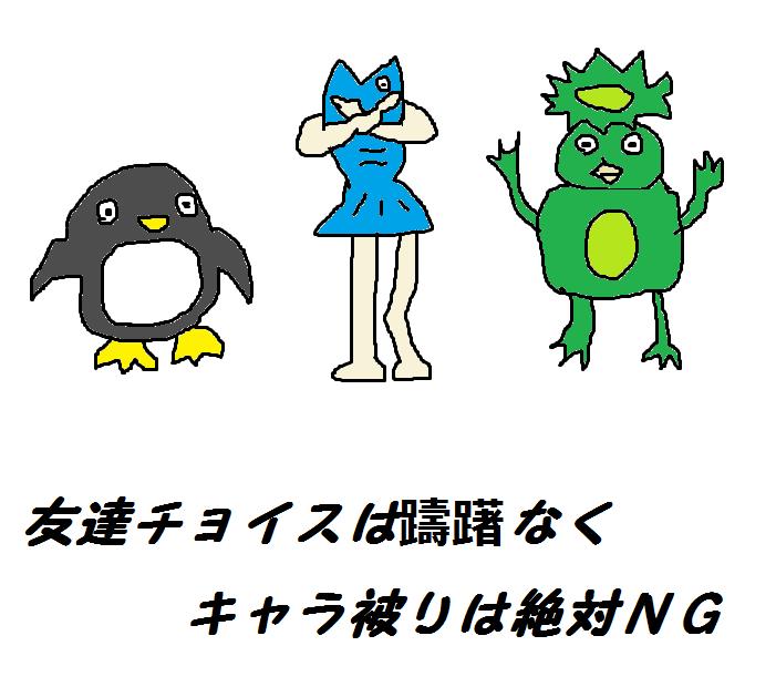 f:id:namotoman:20170521204156p:plain