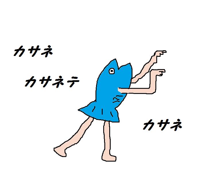 f:id:namotoman:20170521204158p:plain