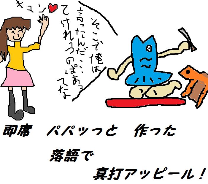 f:id:namotoman:20170521204201p:plain