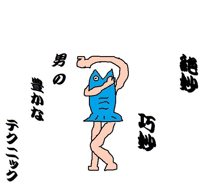f:id:namotoman:20170521205733p:plain