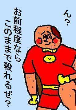 f:id:namotoman:20171129233125j:plain