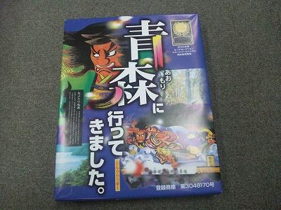 f:id:namuramura:20170602101722j:plain