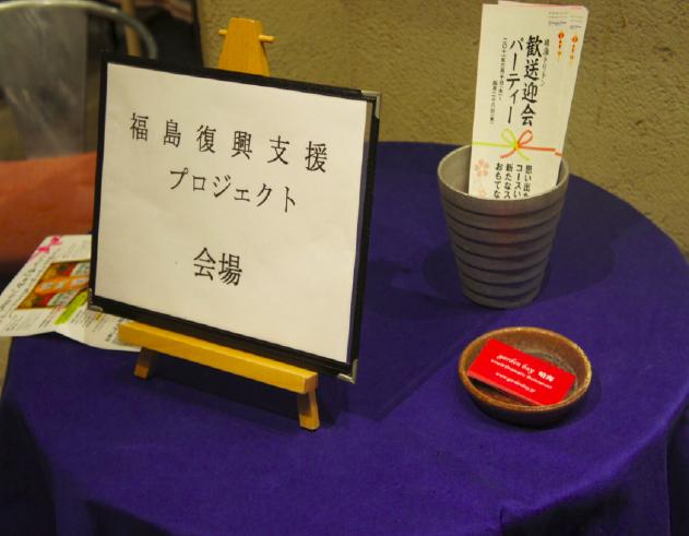 f:id:namuramura:20170611101322p:plain