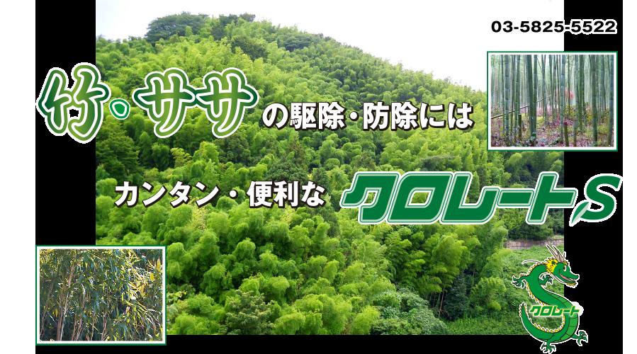 f:id:namuramura:20170619215106p:plain