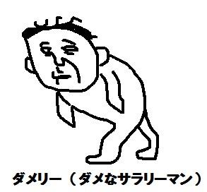 f:id:nan-kan:20171112154028j:plain