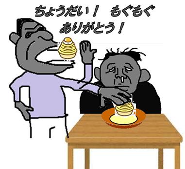 f:id:nan-kan:20191122170419p:plain