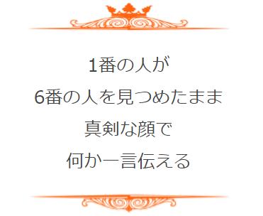http://ousamagame.nan7.net/36
