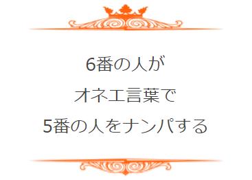 http://ousamagame.nan7.net/602