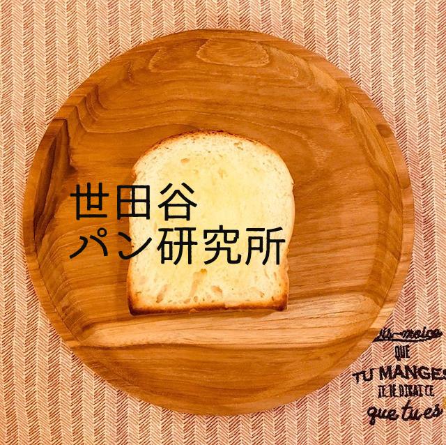 f:id:nan_umai:20200912092040p:plain