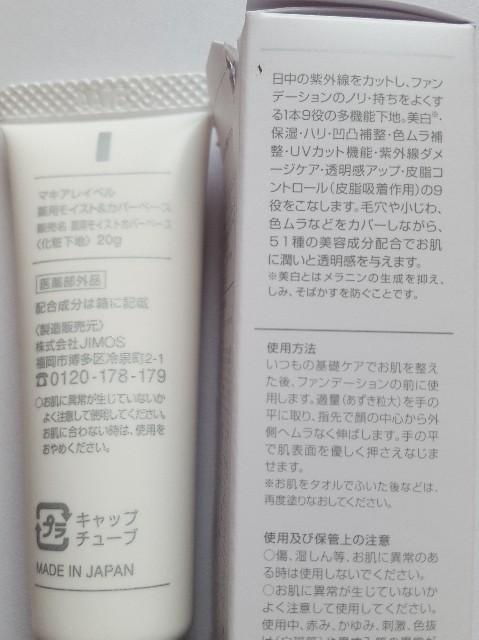 f:id:nana-6565:20170724120716j:plain