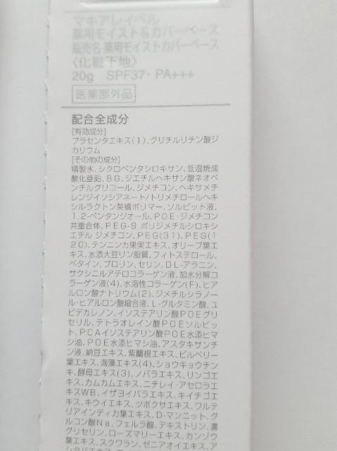 f:id:nana-6565:20170724120830j:plain