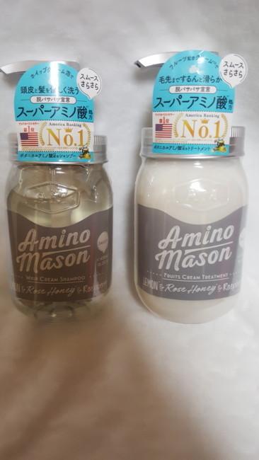 f:id:nana-6565:20180223211912j:plain
