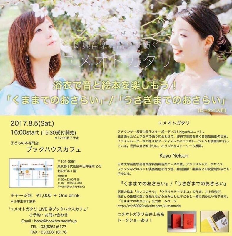 f:id:nana-blog:20170731150724j:image:w360