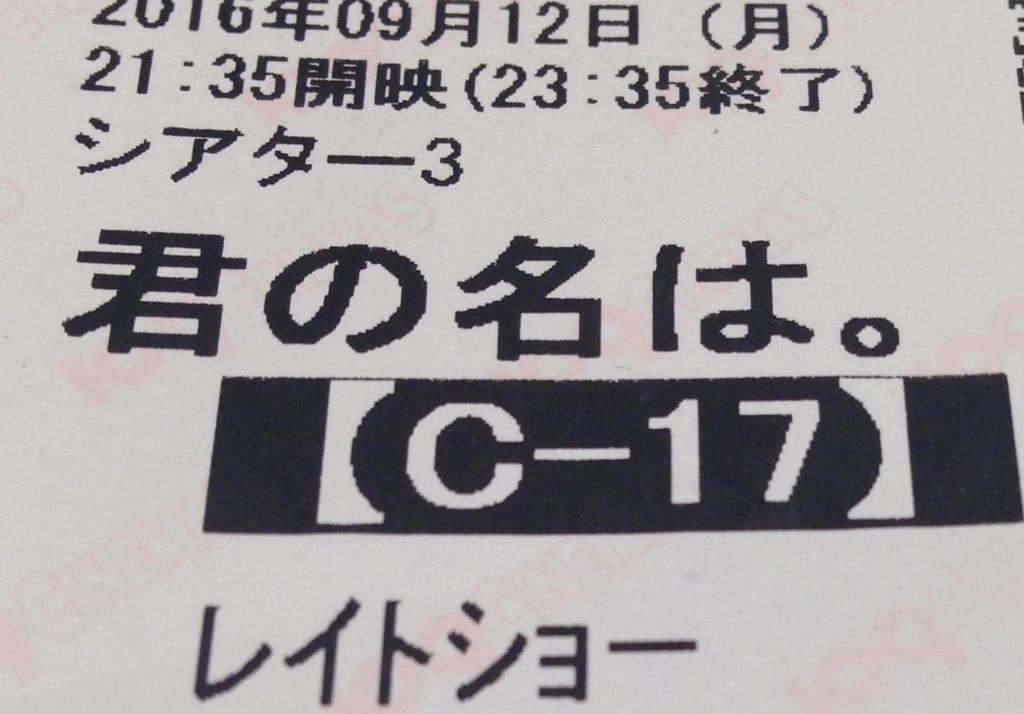 f:id:nana-dance78:20160914110308j:plain