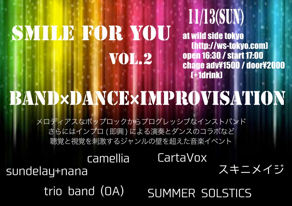 f:id:nana-dance78:20161102005142j:plain