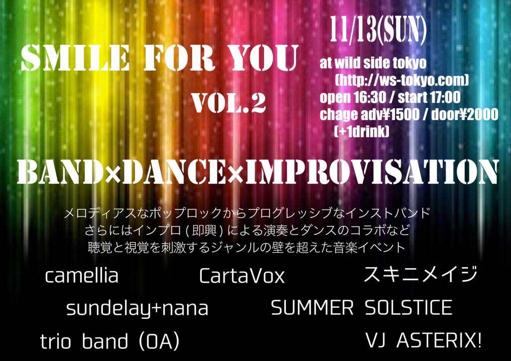 f:id:nana-dance78:20161112233633j:plain