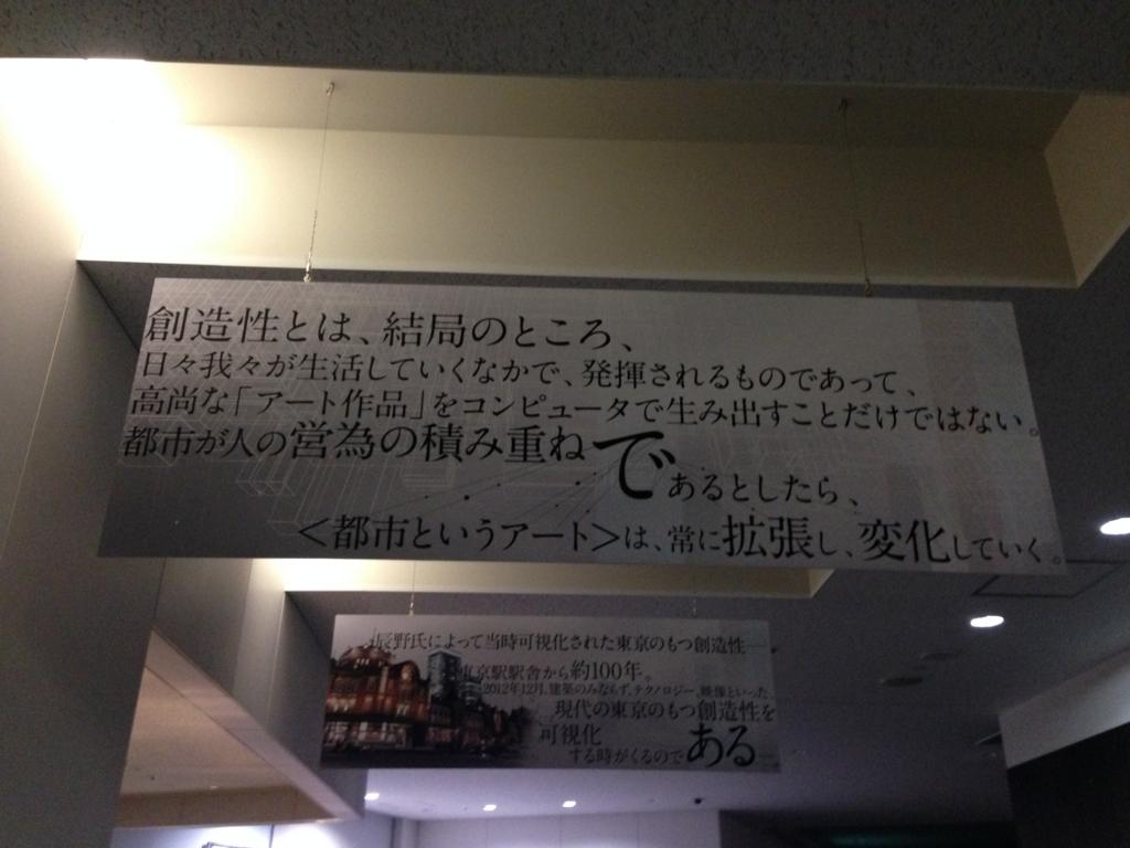f:id:nana-dance78:20170103185013j:plain
