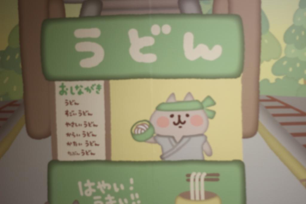 f:id:nana-dance78:20170121193849j:plain