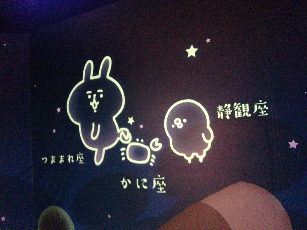 f:id:nana-dance78:20170121193952j:plain