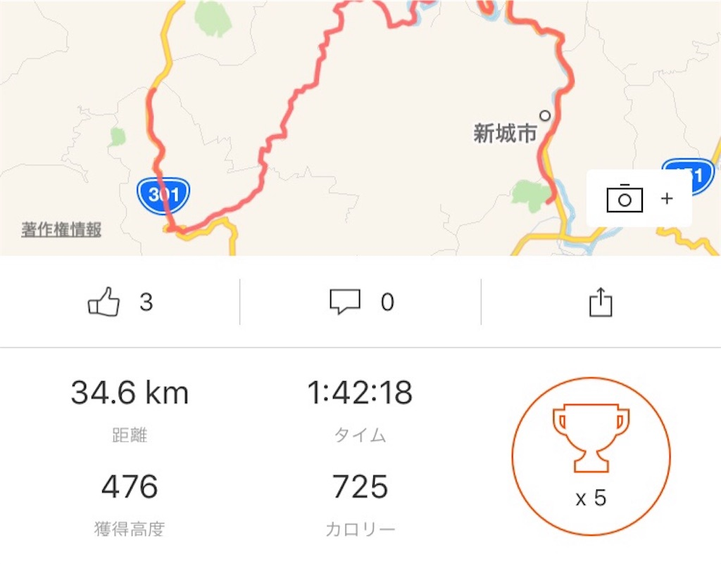 f:id:nana-hachikyu:20170619221058j:image