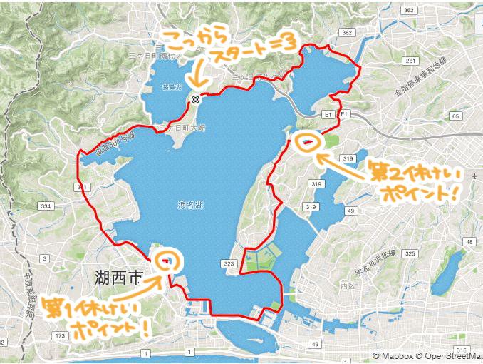 f:id:nana-hachikyu:20170705185829j:plain