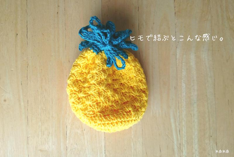 f:id:nana-korogari:20210226171313j:plain