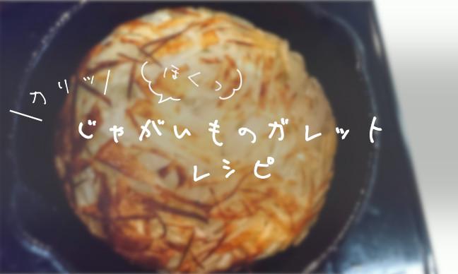 f:id:nana-korogari:20210427134912j:plain