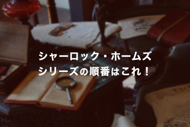 f:id:nana-korogari:20210611164642j:plain