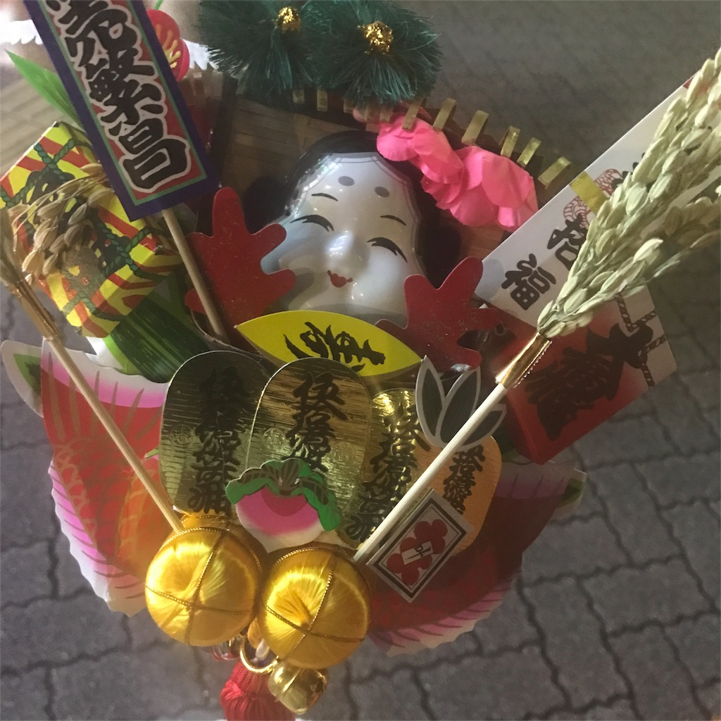 f:id:nana-y-sunao:20161125123841j:image