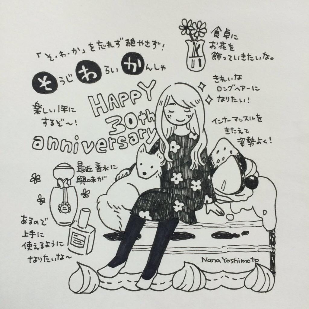 f:id:nana-y-sunao:20161231233012j:image