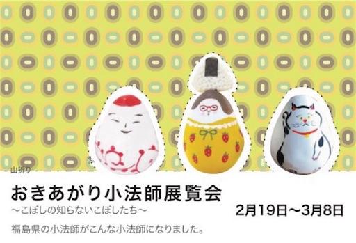 f:id:nana-y-sunao:20170119135817j:image