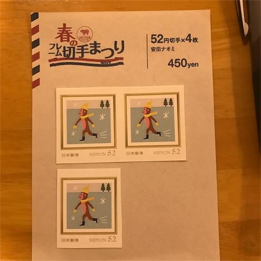 f:id:nana-y-sunao:20170406144339j:image