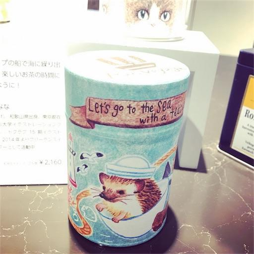 f:id:nana-y-sunao:20170805095045j:image