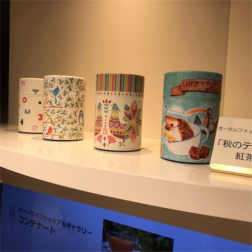 f:id:nana-y-sunao:20170805095224j:image