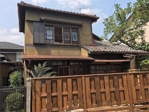 f:id:nana-y-sunao:20170819181724j:image
