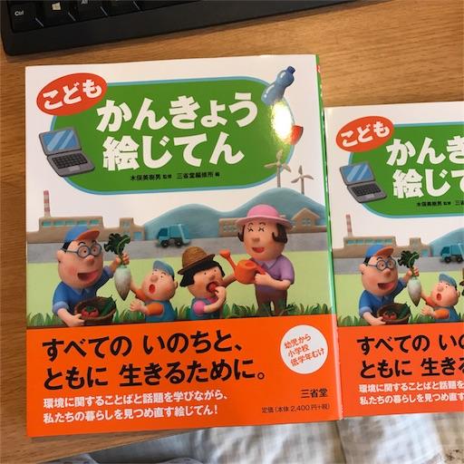 f:id:nana-y-sunao:20170826073814j:image