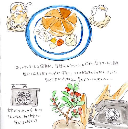 f:id:nana-y-sunao:20180804013623j:plain