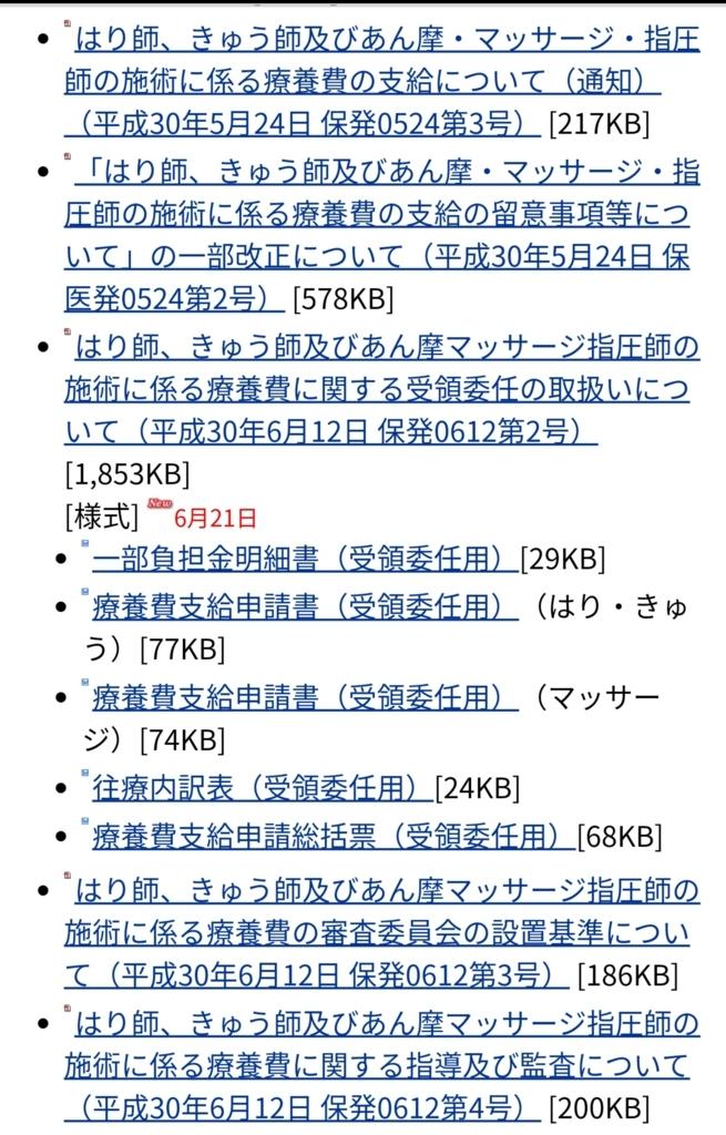 f:id:nana00maru:20180627021132j:plain