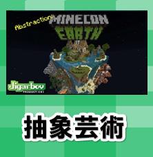 f:id:nana0game:20200510175148p:plain