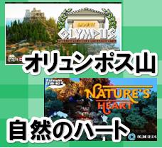 f:id:nana0game:20200520203042p:plain