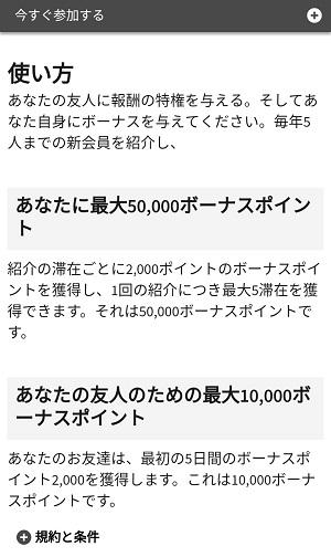 f:id:nana2924:20170309052949j:plain