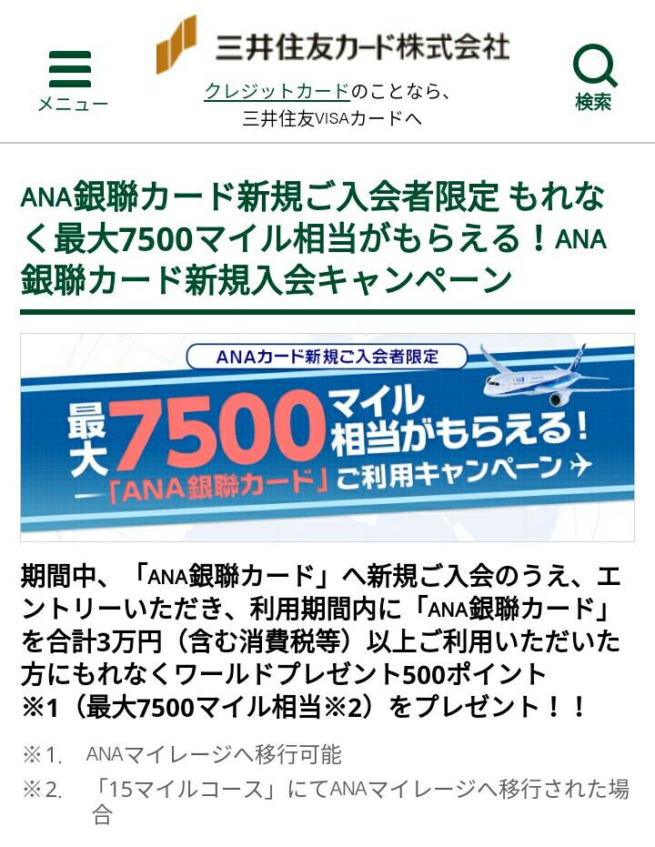 f:id:nana2924:20170407052747j:plain
