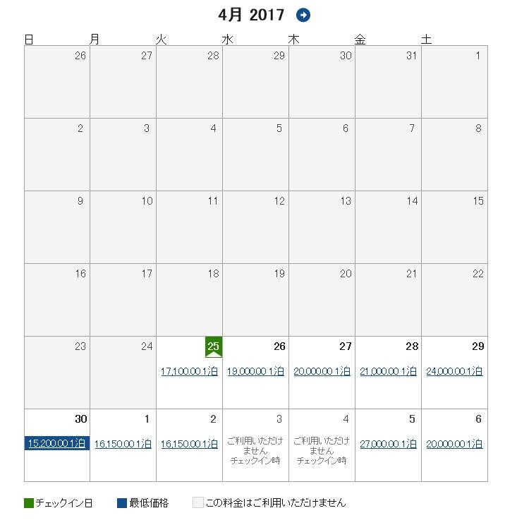 f:id:nana2924:20170425155533j:plain