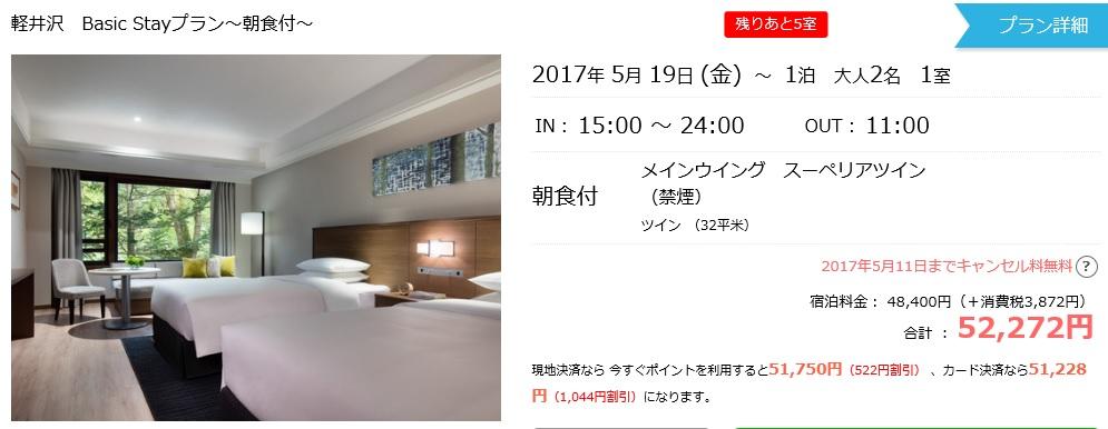 f:id:nana2924:20170504011111j:plain
