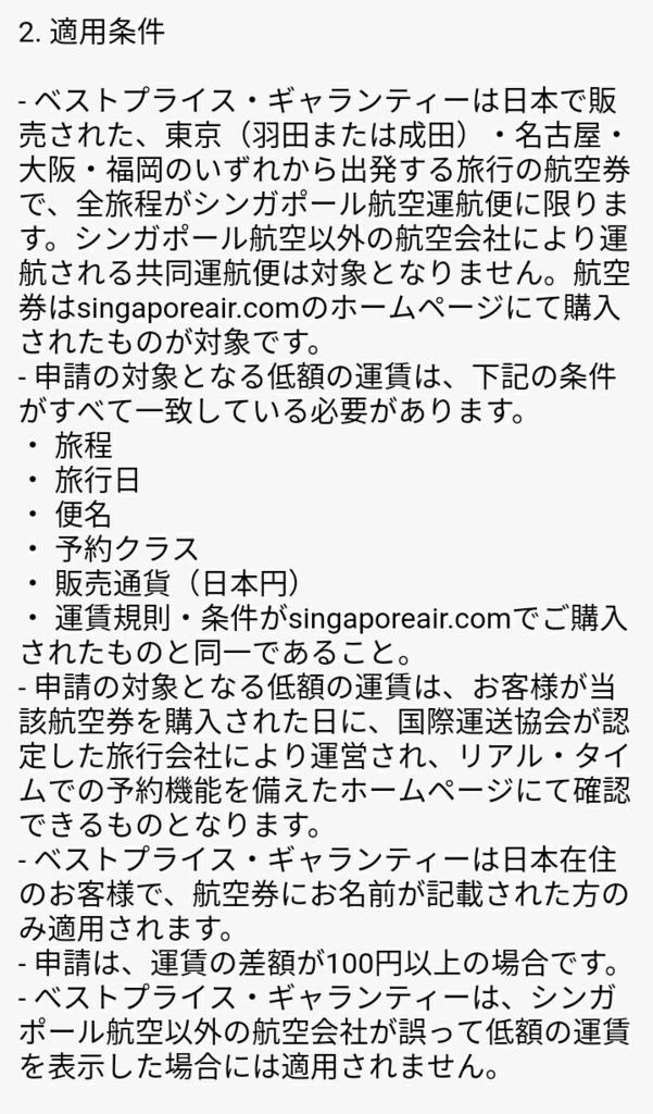 f:id:nana2924:20170509202346j:plain