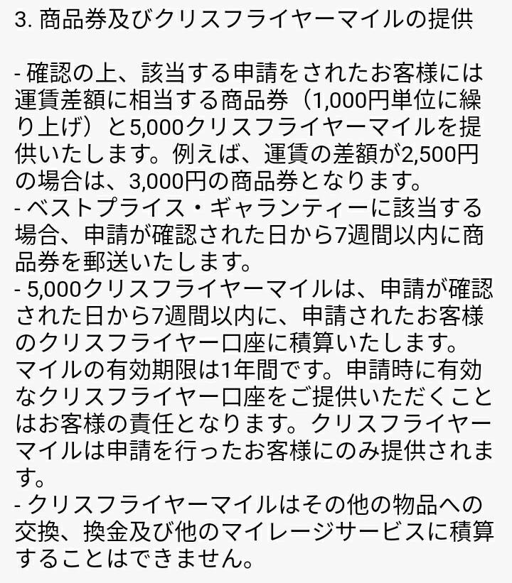 f:id:nana2924:20170509202406j:plain