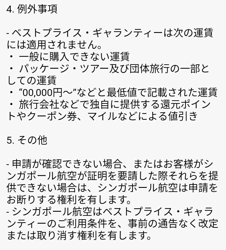f:id:nana2924:20170509202423j:plain