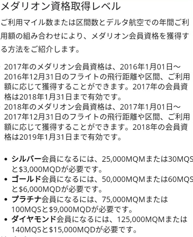 f:id:nana2924:20170511044806j:plain